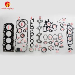 China For TOYOTA HIACE HILUX Pickup 2KD 2KD-FTV METAL Automotive Spare Parts Engine Parts Full Set Engine Gasket 04111-30030 wholesale
