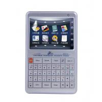 China XYX-ST900 Chinese-Russian border trade translator\electronic dictionary wholesale