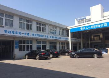 NINGBO MOBO COMPRESSOR CO.,LTD