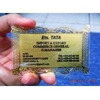 China Copper Custom Metal Business Cards  wholesale