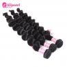 China Loose Deep Wave Brazilian Human Hair Bundles 8A Virgin Remy Hair Weave wholesale