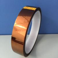 China Polyimide Film With Silicone High Temperature PI Tape wholesale