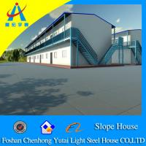 China casa prefabricatdas, prefabric houses wholesale