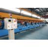 China Type en acier de fil de tréfilage de bas PC de relaxation, câble en acier de fil de résistant à l'eau wholesale