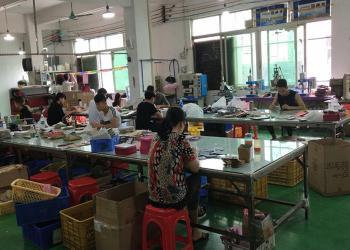 Najiatai Co., Ltd.