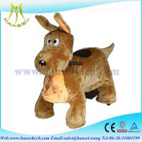 China electric motor for car children wholesale