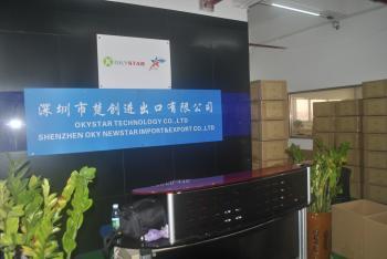 Oky Newstar Technology Co., Ltd