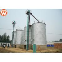 China 1000 Ton Capacity Chicken Feed Silo Tight Cattle Feed Storage Silo wholesale