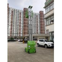 China Self Propelled Aerial Work Platform 9m Vertical Lift Double Mast With Hydraulic Turning Wheel wholesale
