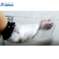 China Latex Free Shower Bandage Cover Waterproof For Broken Arm Patients Shower on sale