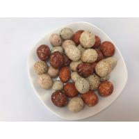 China RCM 4 Nut Healthy Snack Mix , Low Calorie Snack Mix With Health Certificates wholesale