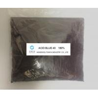 China acid blue 40 manufacture 6424-85-7, dyestuff, acid dyes, textile & leather dye, dyeing, coloring wholesale