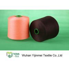 China High Tenacity Plastic Cone Bright / Full Dull Polyester Yarn TFO / Ring Spun Yarn wholesale