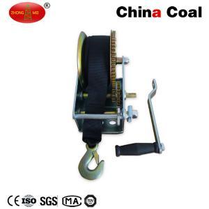 China H series Manual winch wholesale
