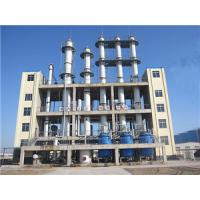 Buy cheap Ethyl Acetate Plant from wholesalers