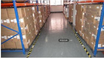 Shenzhen Recoda technologies Limited