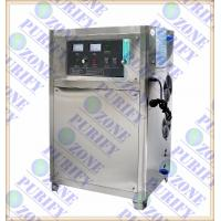 China Oxygen source ozone generator for water treatment wholesale