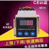 China Digital AC current limit alarm US14 wholesale