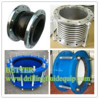 China Metal Bellow Expansion Joint Stainless Steel SS316 SS304 Flange and NBR O-ring for Linepipe Application wholesale