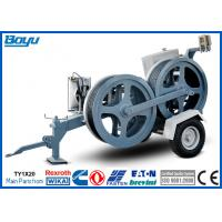 Buy cheap 20kN 2T Line Inactive Tension Stringing Equipment no Engine Rexroth Speed from wholesalers