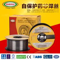 China Non-gas shielded Flux cored welding wire E71T-GS 1kg packing on sale