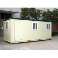 China Flat Pack Container House/Container Office (C-H 102) wholesale
