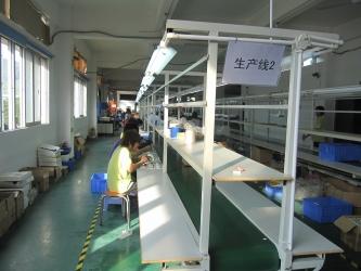 Shenzhen Baoshang Technology Co., Ltd.