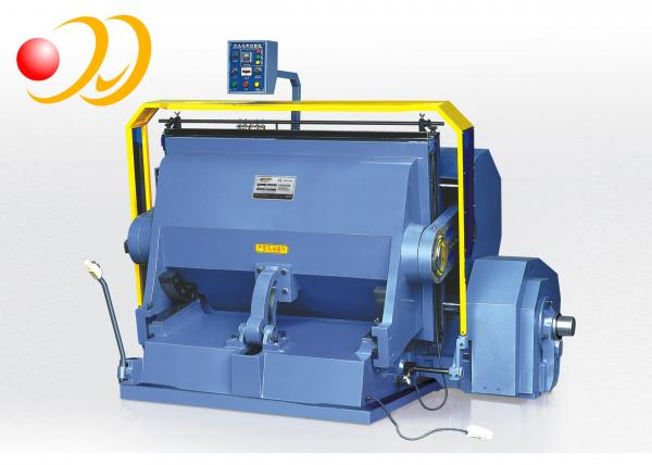 paper milling machine