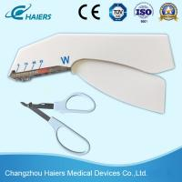 Buy cheap Disposable surgical skin stapler & reusable remover manufacture from wholesalers
