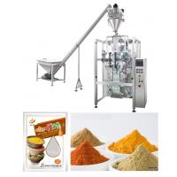 Buy cheap Corn / Wheat / Turmeric Powder Packing Machine With PLC Control from wholesalers