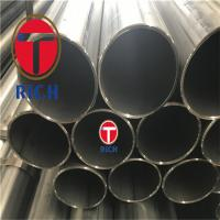 China GB24187 Oiled Welded Steel Tube Cold-Drawn Low Carbon Steel Tubes wholesale