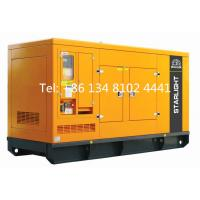 Buy cheap 250KW Ricardo Silent Generator Set/Diesel Generator/Electric Power from wholesalers