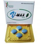 China V max blue sex pills 8000mg herbal blue pills wholesale