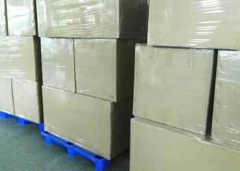 Guangzhou Welllink High Polymer Material Co.,Ltd