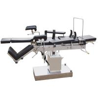 China Multi-Purpose Surgical Operating Table Side - Controlled X-ray Examination wholesale