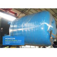 China Multimedia Industrial Water Filter , Sand Filter In Water Treatment Plant wholesale