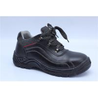 China leather steel toe cap safety shoes work shoes and safety work boots NO.8093 wholesale