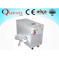 Buy cheap Laser Rust Removal Machine for cleaning rust welding line 100W Handheld cleaner from wholesalers