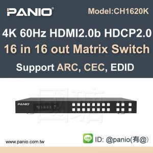 China True 4k HDMI Matrix 16 in 16 out Switch with 18 Gbps with ARC Function wholesale