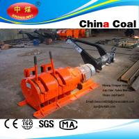 China 2015 hot sell Mining scraper winch for coal mine wholesale