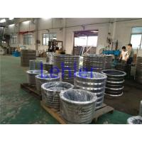 China Slotted Pressure Screen Basket Paper Mill Bar Type With Hard Chrome Surface wholesale