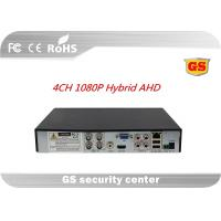 Buy cheap JPEG AHD CCTV dvr security recorder / Night Vision digital video recording system 3520DV300+4G from wholesalers