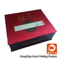 China Durable Decorative Cardboard Luxury Gift Boxes With Lids Hot Foil Stamping wholesale