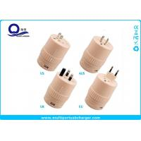 Mini Rotary Universal Travel Adapter Charger With Child Protective Safety Gate