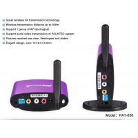 China 5.8GHz Stable Transmission Wireless AV / Audio Video Transmitter Receiver with 200 meters transmission wholesale