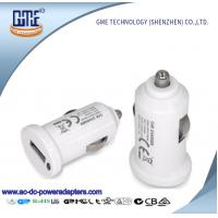 China Single Port 18w Car Usb Adapter , Lightweight Portable Usb Charger For Car wholesale