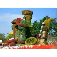 China Stunning Musical Instruments Topiaries Artificial Plants Sculpture for Vacation Tour Visit wholesale
