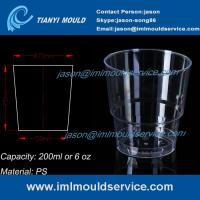 China professional of personalized thin wall PS disposable plastic cups mould with 200ml on sale