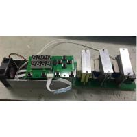 China Double Frequency PCB Ultrasonic Circuit Board 200W Input Power High Precision wholesale