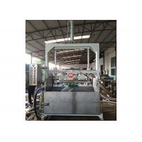 Buy cheap Small Capacity Waste Paper Egg Tray / Egg Carton Pulp Molding Manual Machine from wholesalers